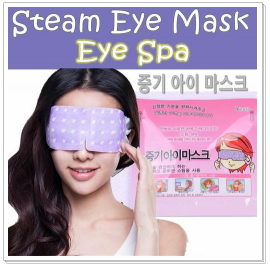 Korea Eye Care Massager Steam Relaxing Eye Spa / Hot Mask
